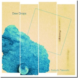 Dew-Drops-Cover-400px-312x312