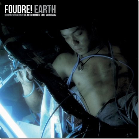 Foudre - Earth