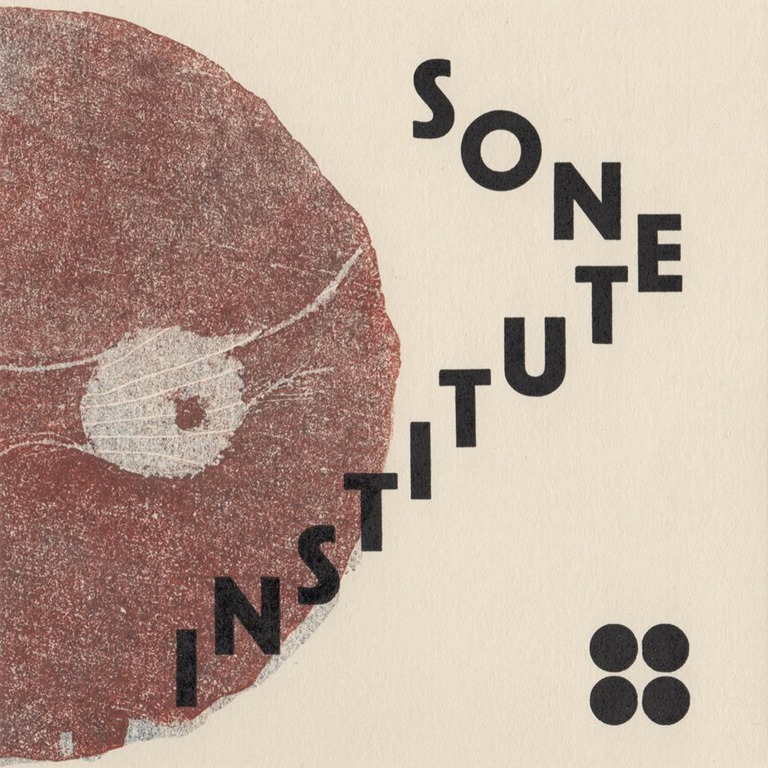 Sone Institute – Where Moth and Rust Consume | Aural Aggravation
